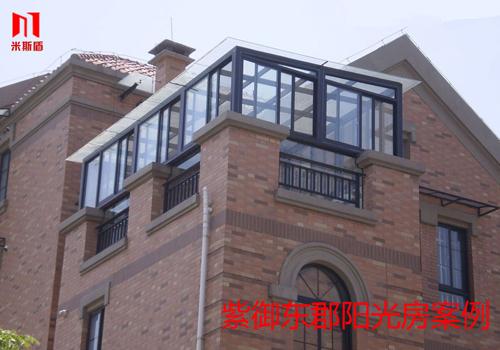 紫御东郡阳光房断桥铝门窗